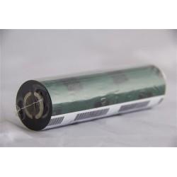 Zebra ribbon resina 5095 110x74 serie G box 12